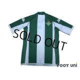 Real Betis 2002-2003 Home Shirt #17 Joaquin Sanchez