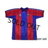 FC Barcelona 1997-1998 Home Shirt #7 Figo