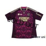 Olympique Lyonnais 2010-2011 Away Shirt #9 Lisandro