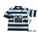 Sporting CP 2002-2003 Home Shirt