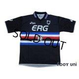 Sampdoria 2003-2004 3rd Shirt #13 Yanagisawa