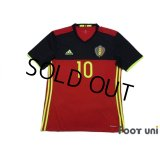 Belgium Euro 2016 Home Shirt #10 E.Hazard w/tags