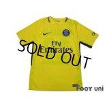 Paris Saint Germain 2017-2018 Away Shirt #10 Neymar JR w/tags