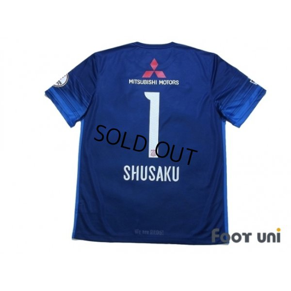Photo2: Urawa Reds 2016 GK Shirt #1 Shusaku w/tags