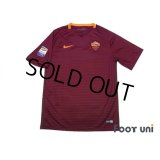 AS Roma 2016-2017 Home Shirt #10 Totti Serie A Tim Patch/Badge w/tags