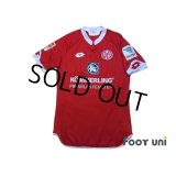 1.FSV Mainz 05 2015-2016 Home Shirt #9 Muto Bundesliga Patch/Badge w/tags
