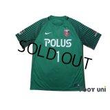Urawa Reds 2017 GK Shirt #1 Shusaku w/tags