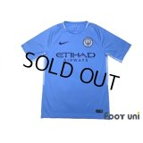 Manchester City 2017-2018 Home Shirt w/tags