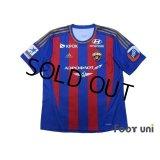 CSKA Moscow 2012-2013 Home Shirt #7 Honda w/tags