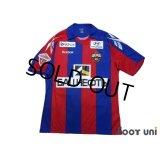 CSKA Moscow 2010 Home Shirt #7 Honda League Patch/Badge w/tags