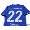 Photo4: Schalke04 2016-2017 Home Shirt #22 Uchida w/tags