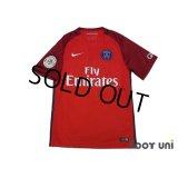 Paris Saint Germain 2016-2017 Away Shirt #11 Di Maria Paris Saint Germain Champion League Patch/Badge w/tags