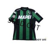 Sassuolo 2015-2016 Home Authentic Shirt #25 Berardi w/tags