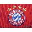 Photo5: Bayern Munich 2018-2019 Home Shirt w/tags