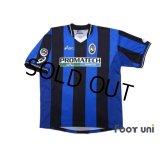 Atalanta 2002-2003 Home Shirt #9 Rossini Lega Calcio Patch/Badge