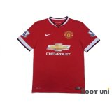 Manchester United 2014-2015 Home Shirt #5 Marcos Rojo BARCLAYS PREMIER LEAGUE Patch/Badge