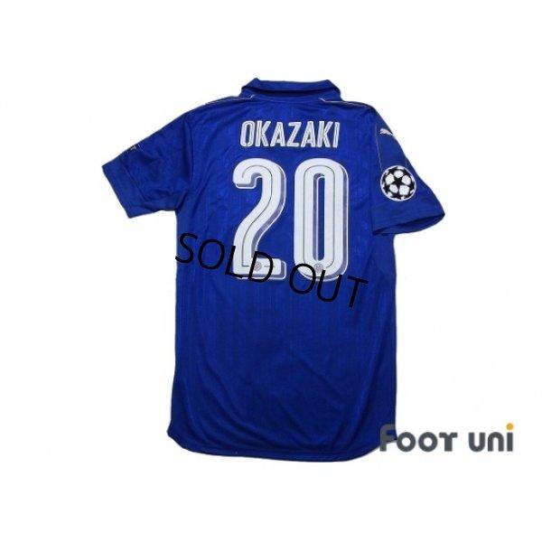 Photo2: Leicester City 2016-2017 Home Shirt #20 Okazaki Champions League Patch/Badge Respect Patch/Badge