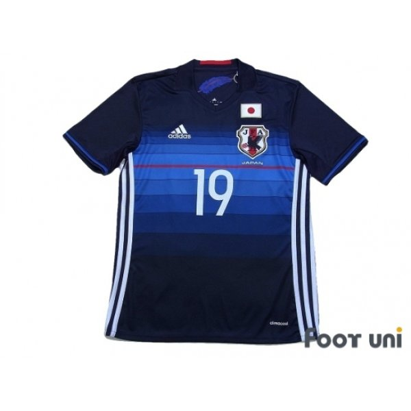 Photo1: Japan 2016-2017 Home Shirt #19 H.Sakai w/tags