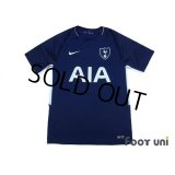 Tottenham Hotspur 2017-208 Away Shirt w/tags