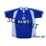 Skonto FC 1999-2000 Away Authentic Shirt #7