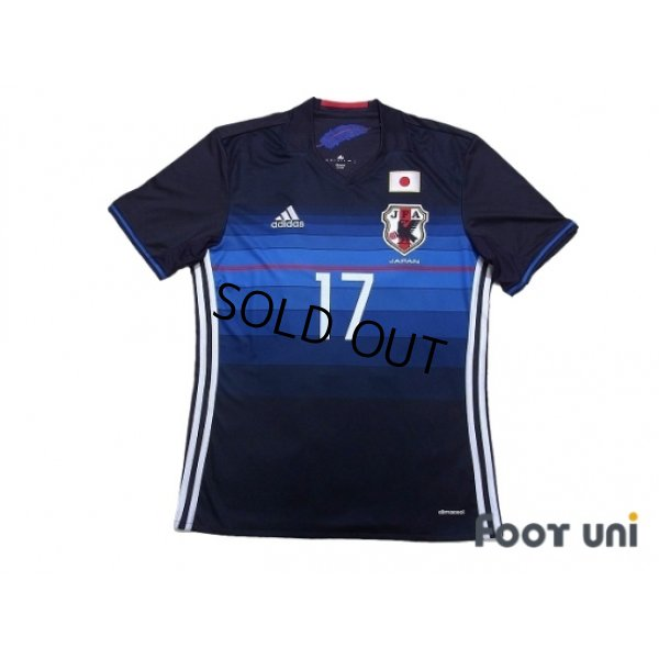 Photo1: Japan 2016-2017 Home Shirt #17 Hasebe w/tags