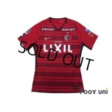 Kashima Antlers 2018 Home Authentic Shirt w/tags