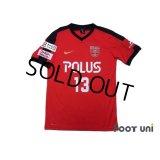 Urawa Reds / Reds Legends Home Shirt #13 Keita w/tags