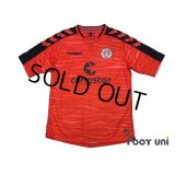 FC St. Pauli 2015-2016 3rd Shirt