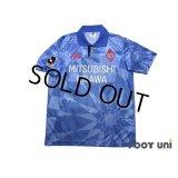 Urawa Reds 1993 Away Shirt
