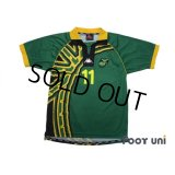 Jamaica 1998 Away Shirt #11 Whitmore