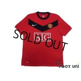 Manchester United 2009-2010 Home Shirt #10 Rooney
