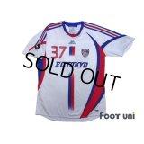 F.C. Tokyo 2008-2009 Away Shirt #37