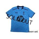 Tottenham Hotspur 2013-2014 Away Shirt #8 Paulinho w/tags