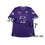 Fiorentina 2013-2014 Home Shirt #49 Rossi w/tags