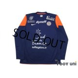 Montpellier 2012-2013 Home Long Sleeve Shirt w/tags