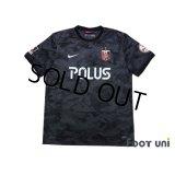 Urawa Reds 2014 3rd Shirt