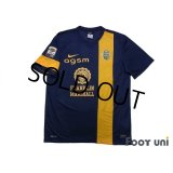 Hellas Verona FC 2013-2014 Home Shirt #15 Iturbe Serie A Tim Patch/Badge w/tags
