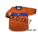 FC Barcelona 1998-1999 Away Shirt LFP Patch/Badge
