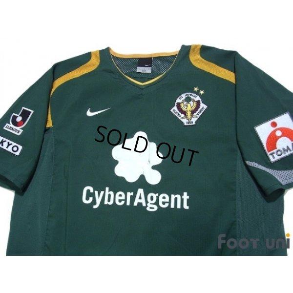 Photo3: Tokyo Verdy 1969 2005-2006 Home Shirt
