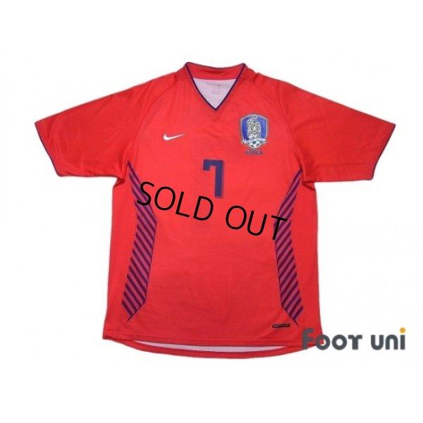 Photo1: Korea 2006 Home Shirt #7 Ji Sung