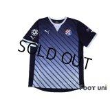 Dinamo Zagreb 2011-2012 Home Shirt #28 Halilovic Champions League Patch/Badge Respect Patch/Badge