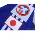 Photo6: Japan 1999-2000 Home Authentic Shirt AFC Asian Cup Patch/Badge