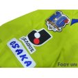 Photo5: Gamba Osaka 2011 3rd Authentic Shirt (5)