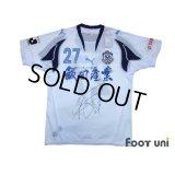 Jubilo Iwata 2007 Away Shirt #27 Kota Ueda w/tags