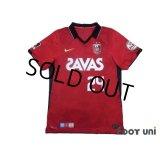 Urawa Reds 2011 Home Authentic Shirt #24 Haraguchi w/tags