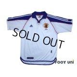 Japan 2001 Away Shirt w/tags