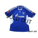 Schalke04 2008-2010 Home Shirt #22 Kuranyi w/tags