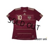 Russia 2010 Home Shirt #10 Arshavin w/tags