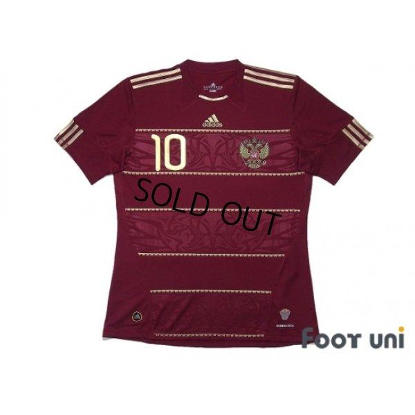 Photo1: Russia 2010 Home Shirt #10 Arshavin w/tags