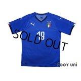 Italy 2018 Home Shirt #19 Bonucci